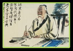 http://roshan80986.files.wordpress.com/2014/05/bf559-lao_tzu.png?w=257&h=179